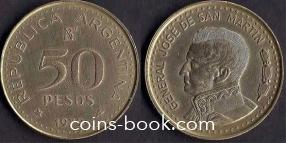 50 песо 1979