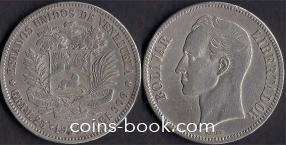 5 bolívares 1936