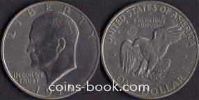 1 доллар 1971