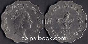 2 доллара 1988