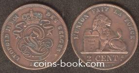 2 сантима 1870