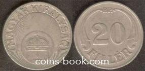 20 филлеров 1927