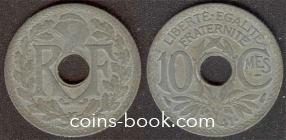 10 сантимов 1941