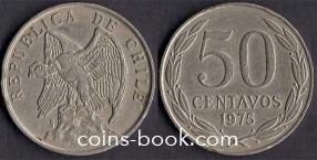 50 сентаво 1975