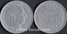 5 франков 1941