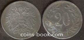 20 геллеров 1918