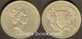 2 фунта 1986