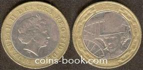 2 фунта 2006