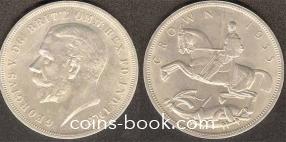 1 крона 1935
