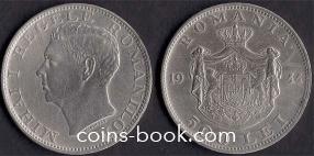 500 лей 1944