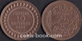 10 сантимов 1916