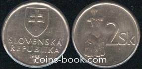 2 koruny 1995