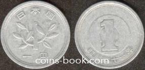 1 yen 1966