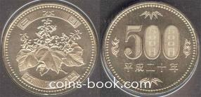 500 йен 2008