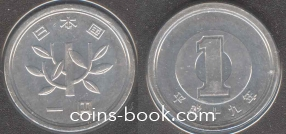 1 йена 2007