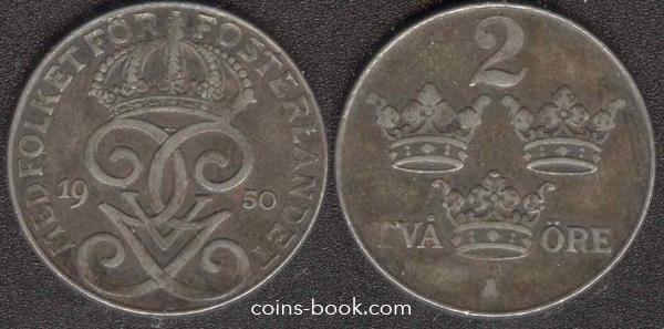 2 эре 1950