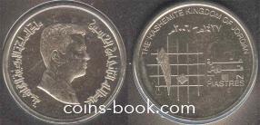 10 piastres 2000