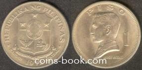 1 писо 1972