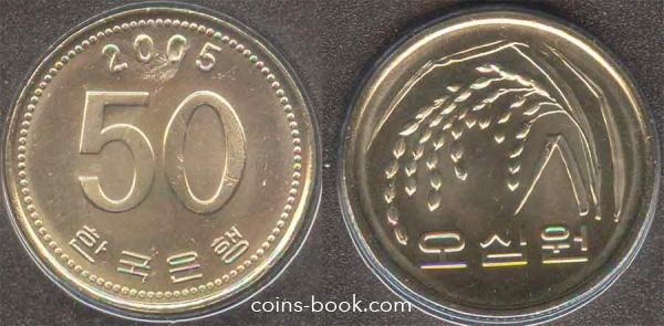 50 вон 2005
