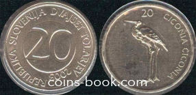 20 толаров 2003