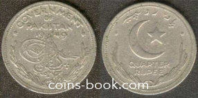 1/4 рупий 1949