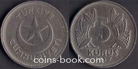 5 куруш 1937