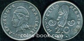 20 франков 1970