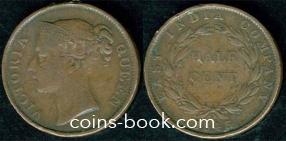 1/2 цента 1845
