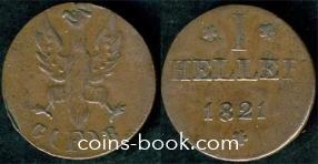 1 геллер 1821