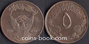 5 миллимов 1973