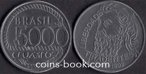 5 000 крузейро 1992