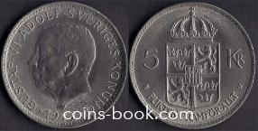 5 крон 1972