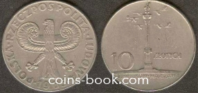 10 злотых 1965