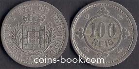 100 réis 1900