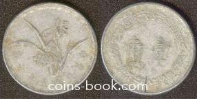 1 цент 1967