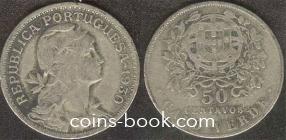 50 сентаво 1930