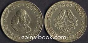 1/2 цента 1962