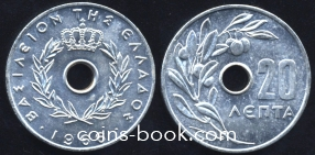 20 лепт 1966