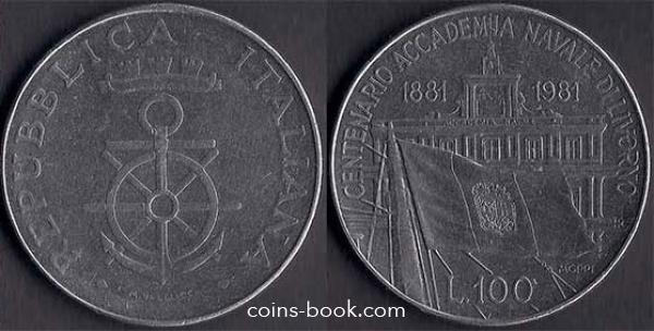 100 лир 1981