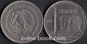 200 песо 1985