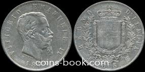 5 лир 1870