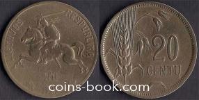 20 центов 1925