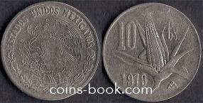 10 сентаво 1979