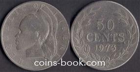 50 центов 1973