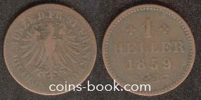 1 геллер 1859