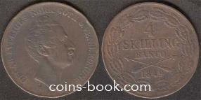 4 скиллинга 1849