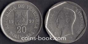 20 bolívares 1999