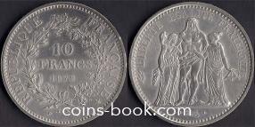 10 франков 1972