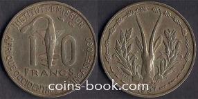 10 франков 1957