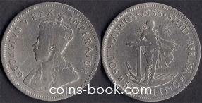 1 shilling 1933